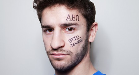 """I am not my fraternity"""